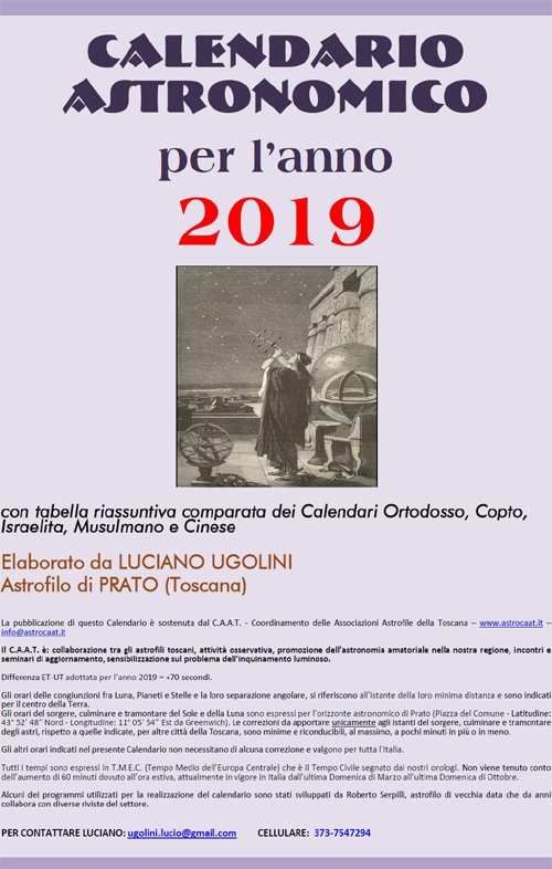 Calendario Copto.News E Aggiornamenti Associazione Astrofili Di Piombino
